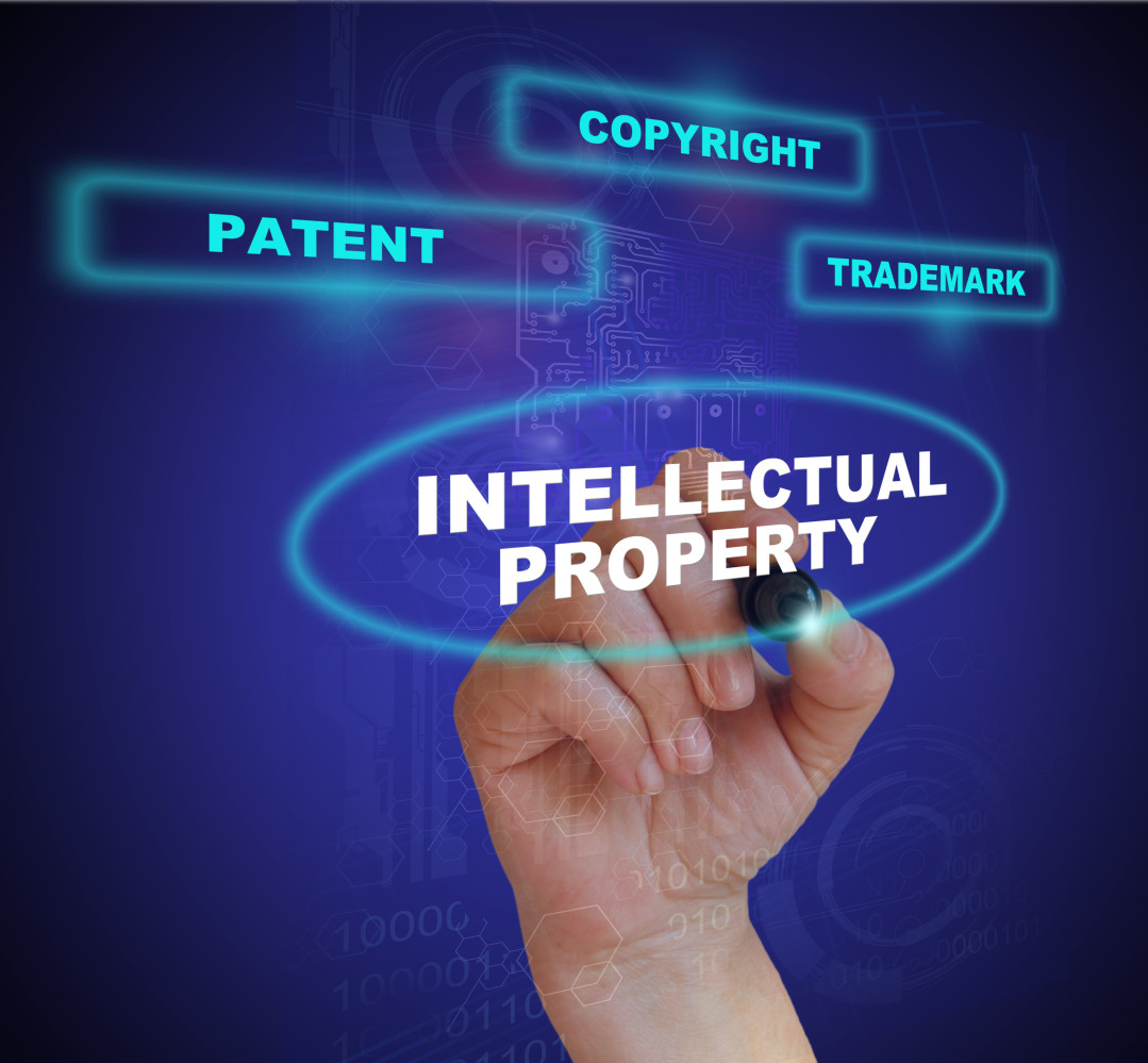 a history of the copyright concept and the protection of intellectual property • to provide a brief legislative history of the various areas of intellectual property rights the concept of copyright protection for intellectual property.